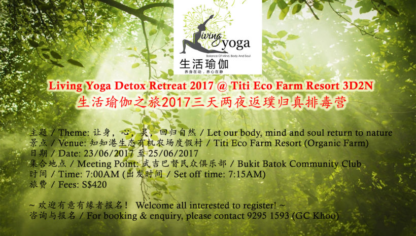 Living Yoga Detox Retreat 2017 @ Titi Eco Farm Resort – Day 1