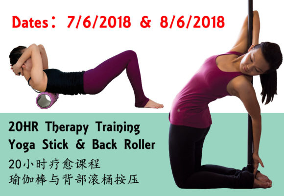 Yoga Stick and Back Roller Therapy Training