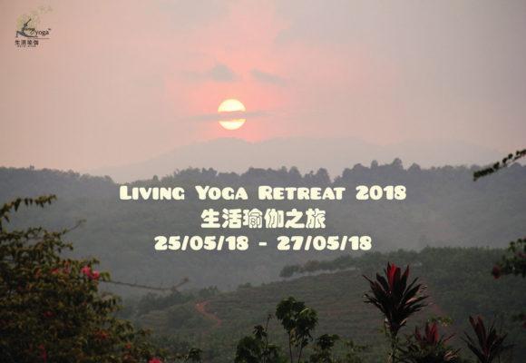 Living Yoga Detox Retreat 2018