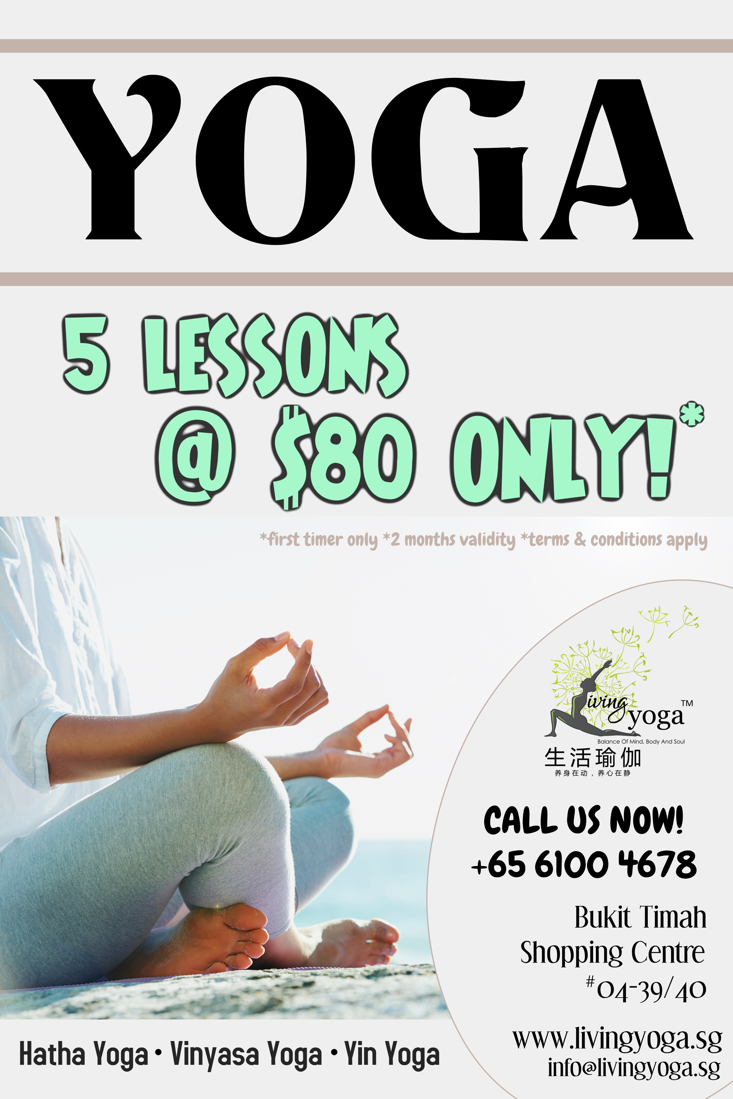 Alo yoga discount coupons